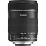 Canon EF-S 18-135mm Image Stabalized Zoom Lens